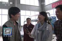 CCTV10《我爱发明》之弹花一指间专访濮丰