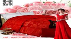 大红婚庆套件、深色床品如何防止掉色