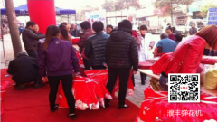 www.drf888.com厂分享弹棉花新店开业宣传策划步骤