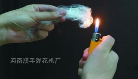 蚕丝燃烧_meitu_8.jpg
